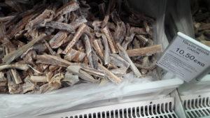 Salazones de cazón (tollos) en una tienda de Lanzarote